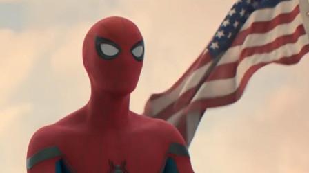 竖版-《蜘蛛侠》英雄归来漫威角色最喜欢哪个呢
