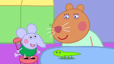 小猪佩奇全集:猜猜,小象的宠物是什么