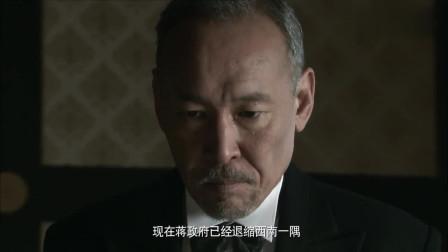 长沙保卫战:鬼子在武汉取得胜利,蒋介石退到这里,而日本这样做