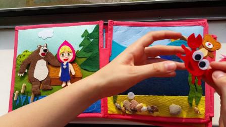 儿童趣味玩具:熊出没动漫布偶演示,你喜欢吗?