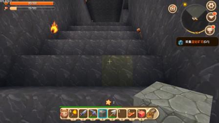迷你世界故事20:先往里挖再往深挖,都不见蓝钻矿石的影子