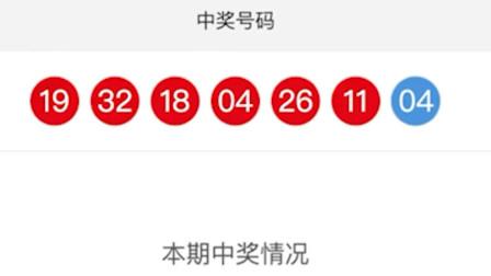 广西754万双色球大奖没人领 今日后过期作废
