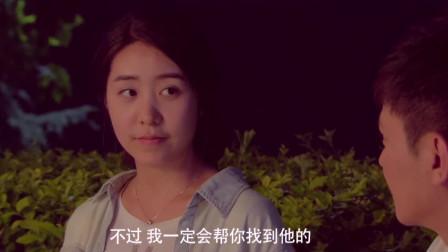 搞笑浪漫爱情片《浪漫七夕之疯狂搅局》精彩片段(31)