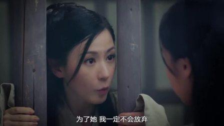 《宫心计2》元玥简直是第二个刘三好,太圣母了!