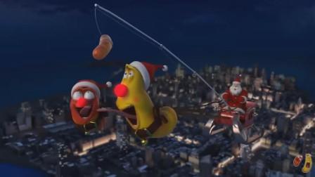 麋鹿你要去哪,圣诞老人的礼物怎么办?爆笑虫子游戏