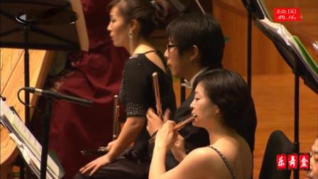 交响乐芭蕾舞剧《鱼美人》选曲 演奏 中国芭蕾舞团交响乐团