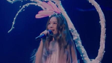 田馥甄《你还是要幸福》《小幸运》,演唱会现场,唱功在线!