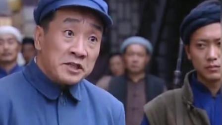 王保长新篇:李家为二娃子办丧事,潘驼背百般阻扰,李老栓拼命了