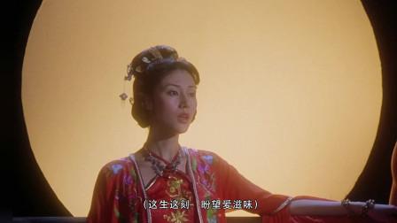 花魁杜十娘:杜十娘唱歌还挺好听的!