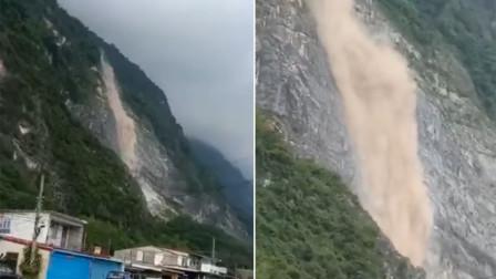 台湾花莲6.7级地震 地震造成花莲一处山体发生滑坡