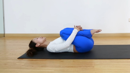 躺着就能瘦的瑜伽体式!每天这样躺十分钟,让你的小腹更平坦