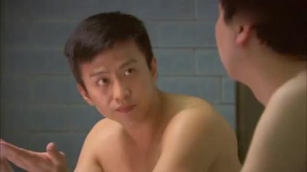 相爱十年:邓超真是个销售鬼才,这种办法也只有他能想出来了,真牛