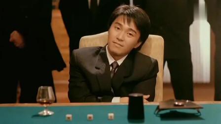 星爷赌场大战外国妞!虽然外国妞赌博有一套,星爷更厉害