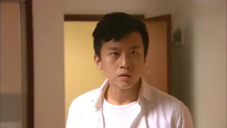 相爱十年:肖然失业落魄,刘元瞧不起他说出这话,肖然彻底爆发了!