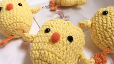 糖糖手作(第125集)钩针编织端午立夏小鸡蛋袋