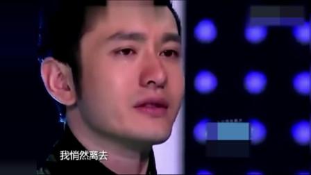 流浪歌手朱国武一首《春天里》把导师们都唱哭了,远超当年的歌!