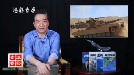 张召忠:美媒列举全球坦克排行榜前十名,中国的99式坦克垫底,这下网友们全炸锅了