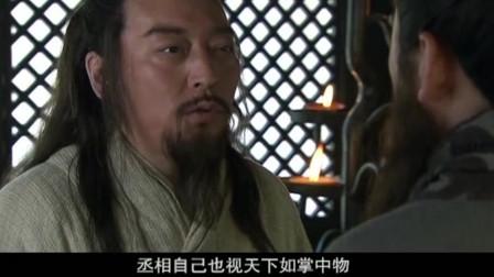 三国影视剧:曹操大喊两声司马懿,让司马懿跟他会许昌