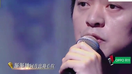 这画面太美了,李健和姚晨合唱《被遗忘的时光》,直接听醉了!