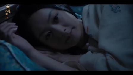 宫锁沉香:赵丽颖完全沉浸在与九阿哥的甜蜜之中,无心理会沉香