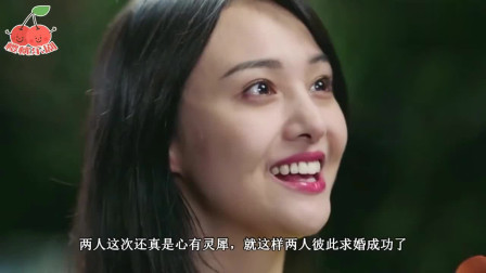 青春斗:为忘赵聪,向真求嫁庄毅,向真这次惹了众怒