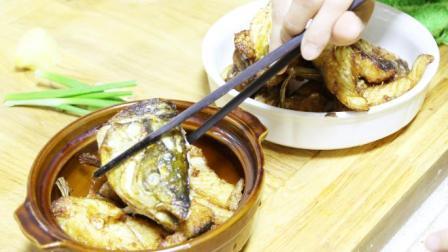 """李姐买了一条鱼,想来想去做了一个""""五香蒸鱼"""",比清蒸鱼都好吃"""