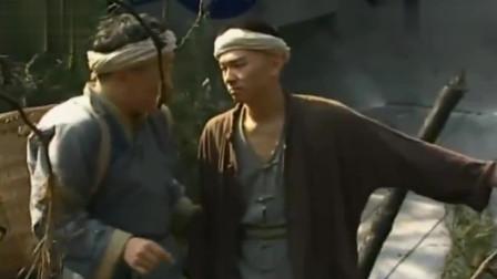王保长新篇:龙隐山上捡钱见到人,潘驼背推着叮当:你去看看!