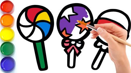 波比简笔画:教你画棒棒糖,认识颜色学习英语,儿童轻松学画画