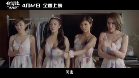 电影《最佳男友进化论》郑凯张雨绮演绎痴恋男女