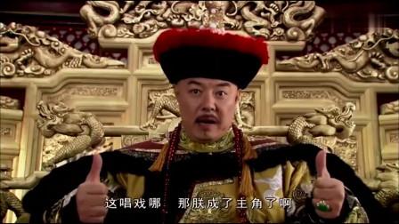 《铁齿铜牙纪晓岚》纪晓岚和珅故意装病辞官为