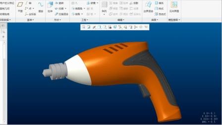 Proe/Creo产品设计·曲面造型·G0-G4曲线曲面连接