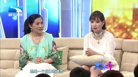 沈丹萍女儿想当演员,乌苇直言:你有脑子吗?你的脸长得和你妈一样吗