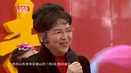 耿莲凤演唱《吉祥的祝福》