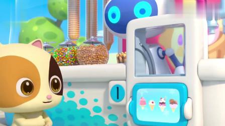 宝宝巴士:咪咪想吃冰激凌,冰激凌店关门了,怎么办呢?