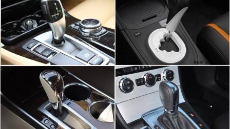 自动变速箱AT, CVT, 双离合,买车时选哪个?哪个才是最好的?