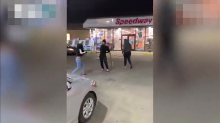 实拍4名女子因偷吃热狗被发现,在加油站迁怒并暴揍一壮汉!