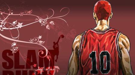 灌篮高手全国大赛17:樱木的背脊,球员的生命,他能继续打篮球吗