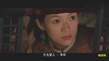 章子怡的这部剧配上李玟的这首歌,好看又好听,回忆满满