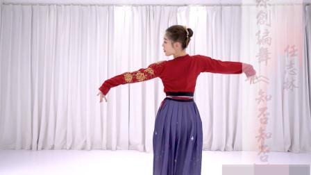 派澜女神志林老师原创编舞.连续剧《知否知否应是绿肥红瘦》