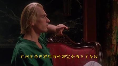 男人的爱太强烈,为了拥有女孩他把她的四肢截掉,这部电影引人深思