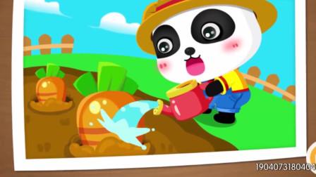 宝宝巴士少儿动画:保卫南瓜,快乐种蔬菜,轻松学20以内加减法