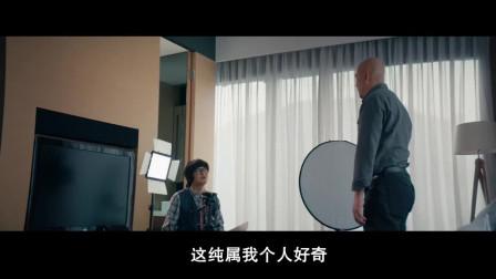 喜剧电影《港囧》看徐峥赵薇精彩片段(14)