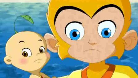 美猴王: 龙太子想要和小石猴它们一起需找仙山,拜师学艺,人参果表示怀疑