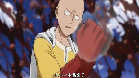 一拳超人:冥界王强势出镜!还是抵不过琦玉老师一拳头!