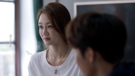 《爱上你治愈我》第34集精彩预告