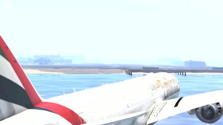 飞机驾驶模拟,飞机出现故障紧急着陆!