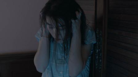 胆小者看的恐怖电影解说:6分钟看懂恐怖电影《午夜幽灵》
