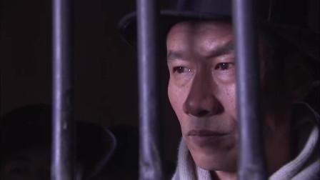 巡视员齐北突到狱中,被秦武的歌声吸引,吩咐尽快处决秦武