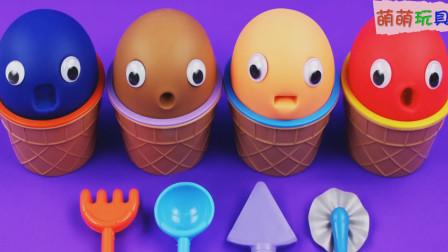 彩泥冰淇淋魔力72变,循环创意培养助你萌宝识颜色与数字1-8啦
