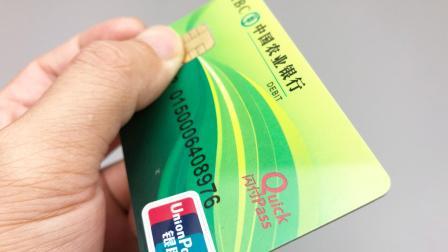 你的银行卡正面或者背面,要是有这两个字那就快去注销,越快越好